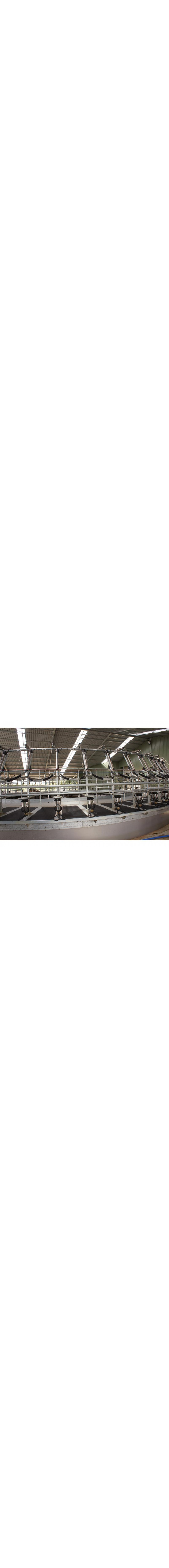Rotary Milking System - Centrus