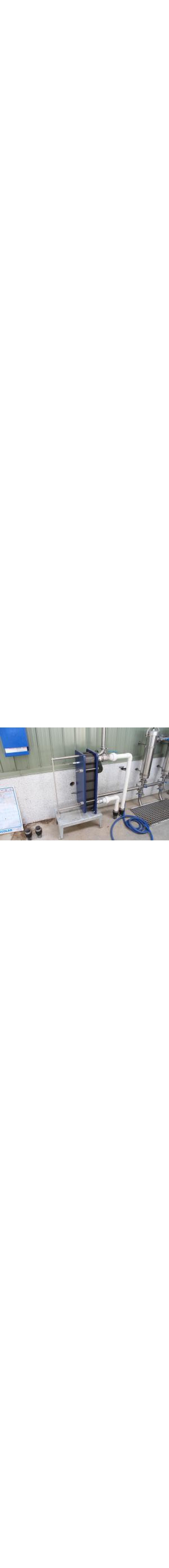 SupaFlo Industrial Plate cooler
